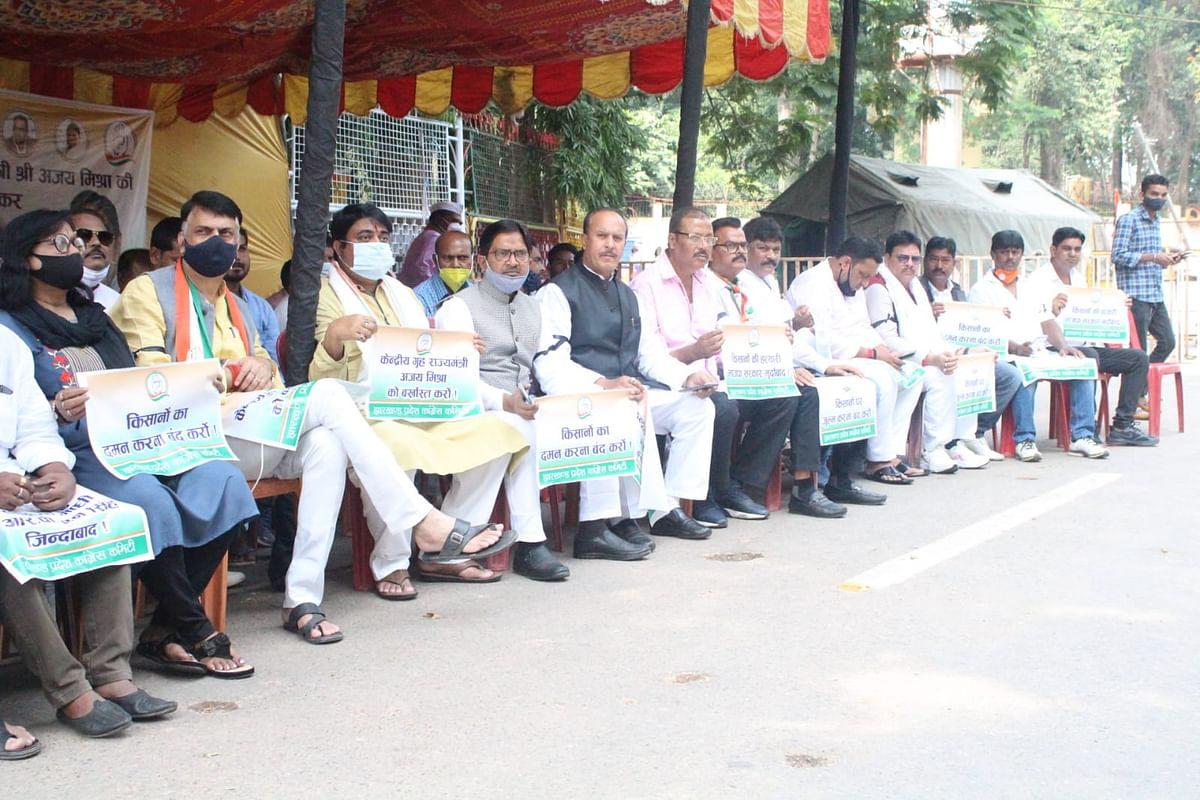 Lakhimpur Kheri Violence:केंद्रीय गृह राज्यमंत्री अजय मिश्रा की बर्खास्तगी को लेकर झारखंड कांग्रेस का मौन व्रत