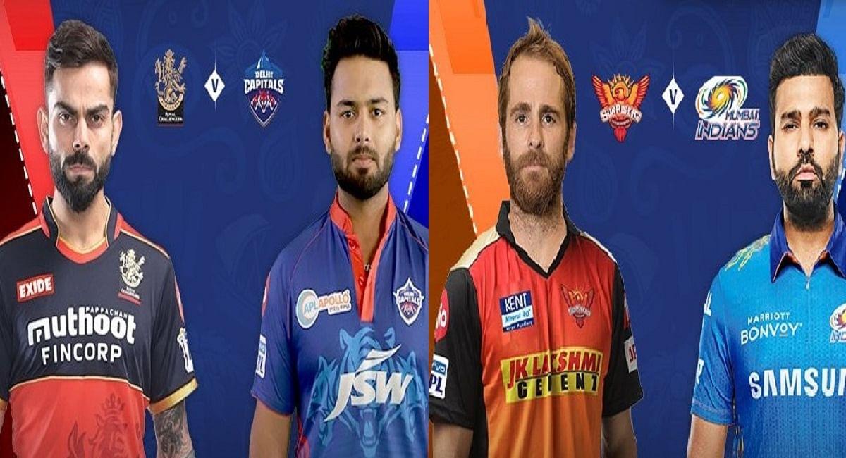 IPL 2021: आईपीएल इतिहास में आज होगा ऐसा पहली बार, एक साथ 4 टीमें एक ही समय पर होंगी आमने-सामने