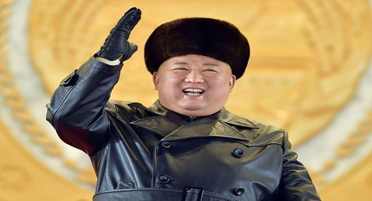 तानाशाह किम जोंग उन का नया फरमान, चार साल तक कम खाना खाएं उत्तर कोरिया के लोग