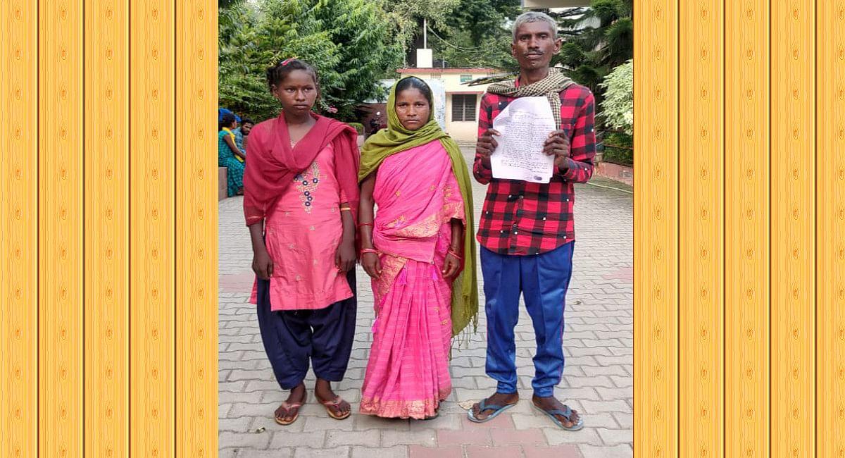 Jharkhand News : सरायकेला के एक परिवार को गांव छोड़ने का मिला फरमान, दहशत में हैं परिजन, जानें क्या है कारण
