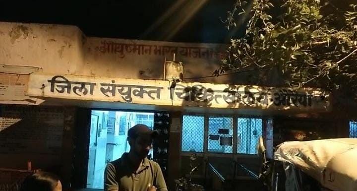 औरैया : काशीराम कॉलोनी में घरेलू सिलेंडर में लगी भीषण आग, एक शख्स घायल