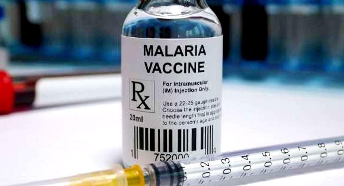 आ गया मलेरिया का पहला टीका