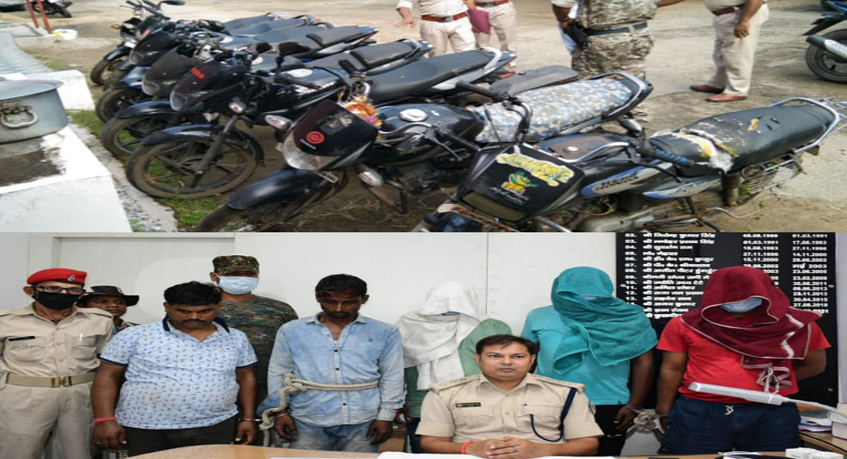 Jharkhand Crime News: बोकारो सिटी इलाके से बाइक चोरी मामले का खुलासा, 10 बाइक सहित 5 आरोपी गिरफ्तार