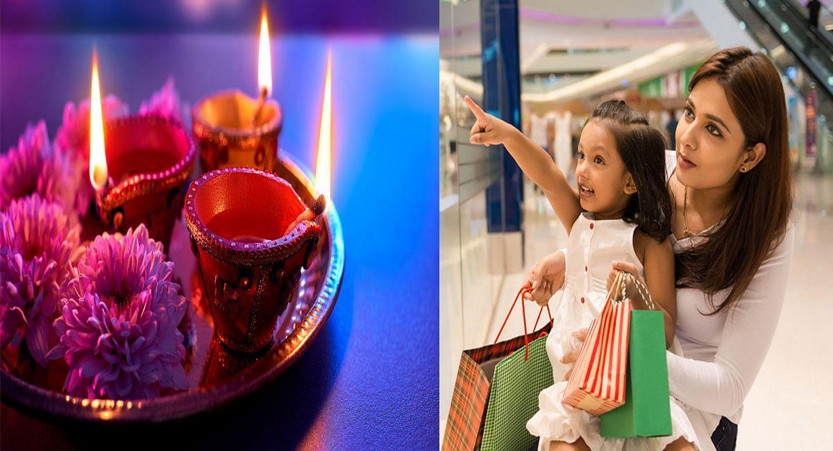 Diwali 2021: इस साल दिवाली पर 60 सालों बाद बन रहा है ये दुर्लभ संयोग,जानें क्या खरीदने से घर में आएगी खुशहाली
