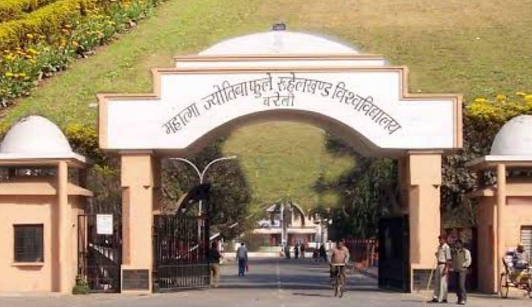 Bareilly News: रुहेलखंड विश्वविद्यालय ने एंट्रेस की लास्ट डेट बढ़ाई, 27 अक्टूबर तक लेट फाइन से राहत