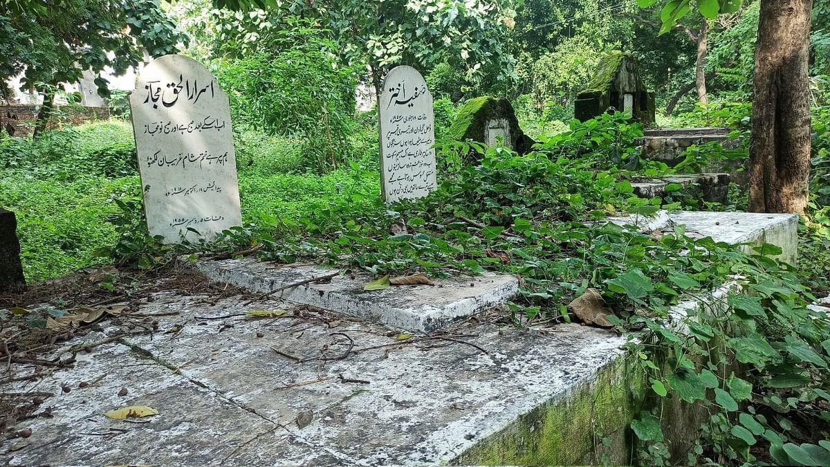 जयंती पर जिनकी शायरी सोशल मीडिया पर वायरल रही, उनकी कब्र को संवारना क्यों भूले 'जिम्मेदार'?