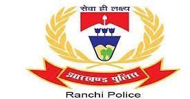 हज यात्रा के नाम पर ठगी करने वाले इस युवक की रांची पुलिस कर रही छानबीन, लोगों से किया है करोड़ों रुपये की ठगी