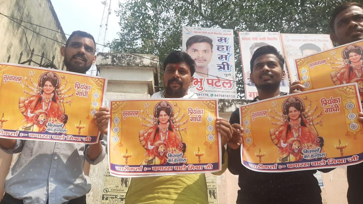 Varanasi News: प्रियंका गांधी की 10 अक्टूबर को वाराणसी में रैली, कार्यकर्ताओं ने जारी किया विवादित पोस्टर