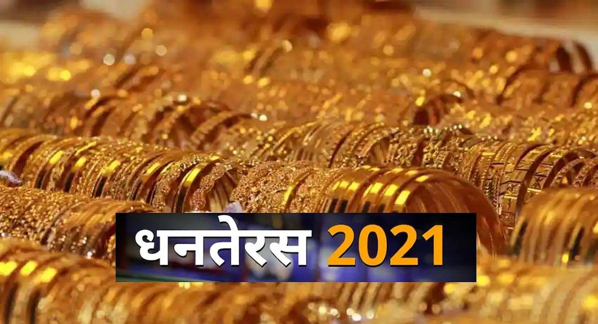 सिसई, बिशुनपुर, चैनपुर में धनतेरस की हो रही तैयारी, व्यापारी ग्राहकों को लुभाने के अपना रहे हैं ये तरकीब