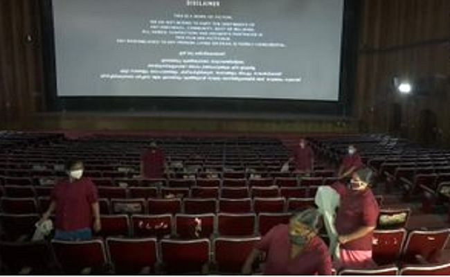 केरल में 50 प्रतिशत क्षमता के साथ फिर से खुलेंगे थियेटर, अब मलयालम के साथ देख सकेंगे हॉलीवुड की फिल्में