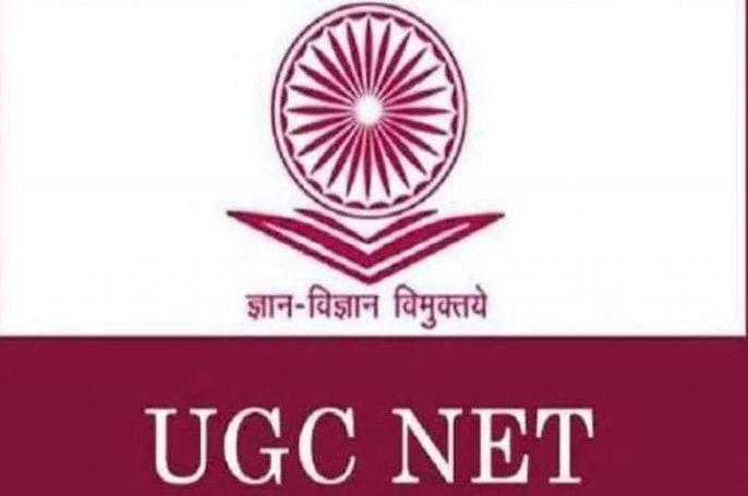 UGC NET Exam : अब 20 नवंबर से होगी यूजीसी नेट की परीक्षा, एनटीए ने जारी किया हेल्पलाइन नंबर