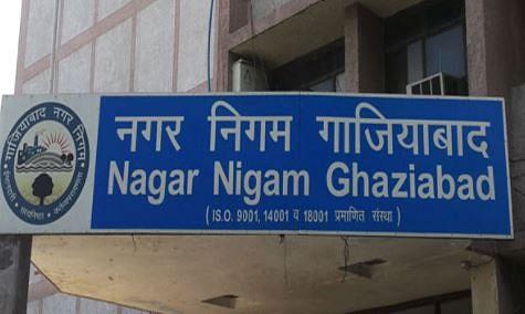 सार्वजनिक स्थानों पर कूड़ा फेंकने वाले हो जाएं सावधान, पकड़े गए तो भरना होगा 20 हजार रुपये का जुर्माना