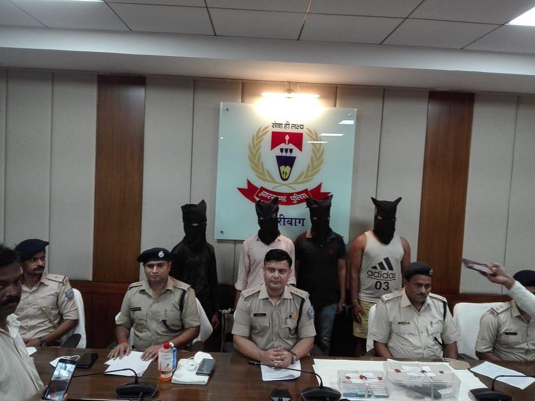 Jharkhand News : अंतरराज्यीय गिरोह के 4 अपराधी गिरफ्तार, 2 फरार, बिहार का रहने वाला गिरोह का सरगना भी अरेस्ट