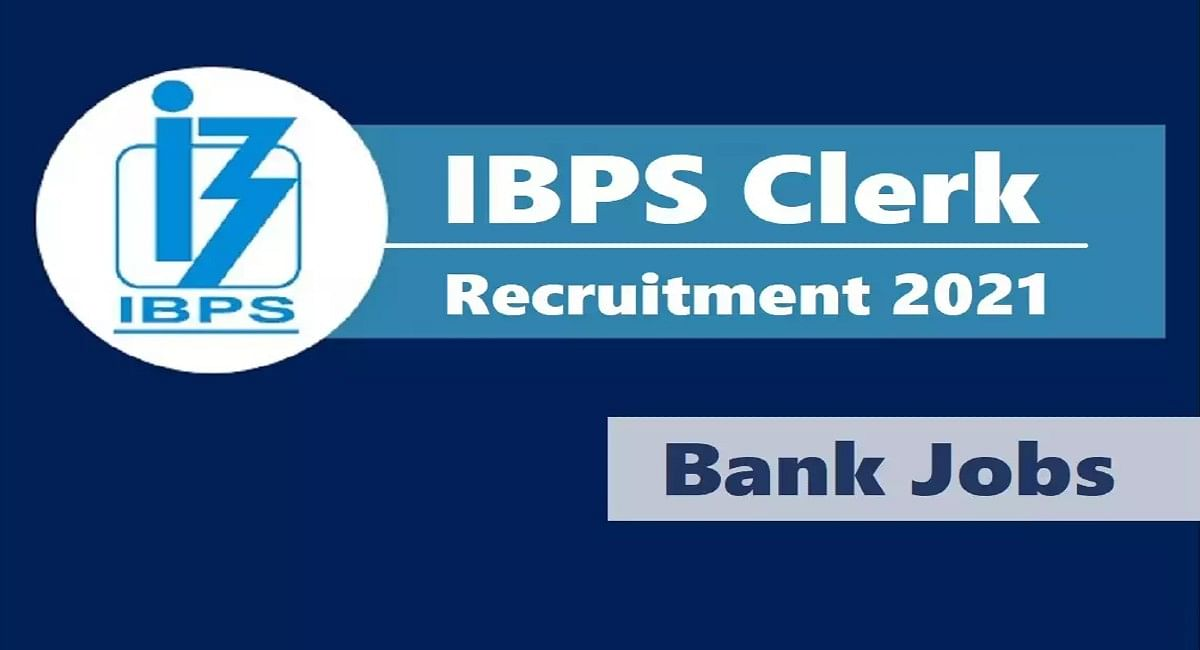 IBPS Clerk Recruitment 2021:  आईबीपीएस क्लर्क भर्ती के लिए वैकेंसी में हुई बढ़ोत्तरी, ऐसे करें अप्लाई