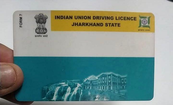 Driving License Online: घर बैठे ऐसे बनवाएं अपना ड्राइविंग लाइसेंस, यह डॉक्यूमेंट रखें अपने पास