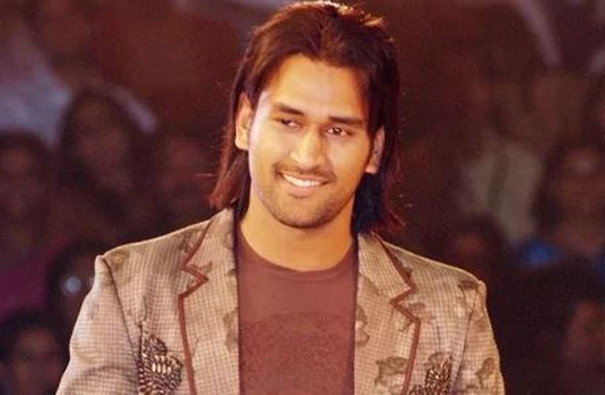Mahendra Singh Dhoni ने इस हसीना के कहने पर दी थी अपने लंबे बालों की कुर्बानी! जमकर वायरल हुए थे PHOTOS