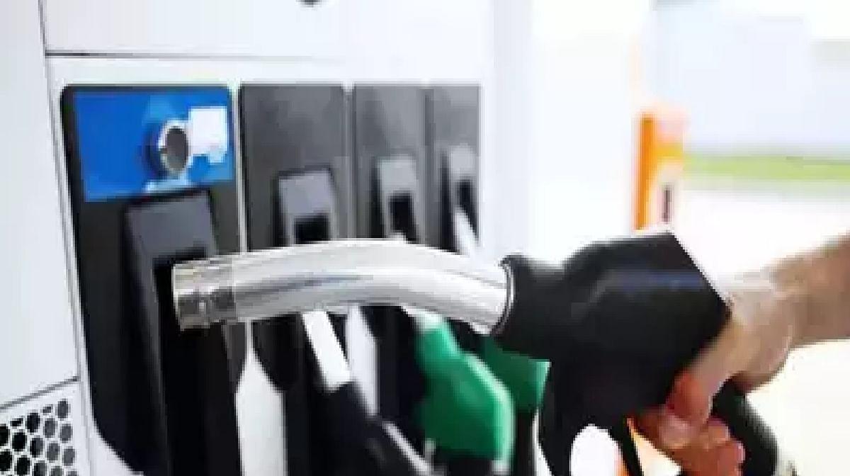 Petrol Diesel Price Today: चौथे दिन भी बढ़ गये पेट्रोल- डीजल के दाम, आज क्या है कीमत