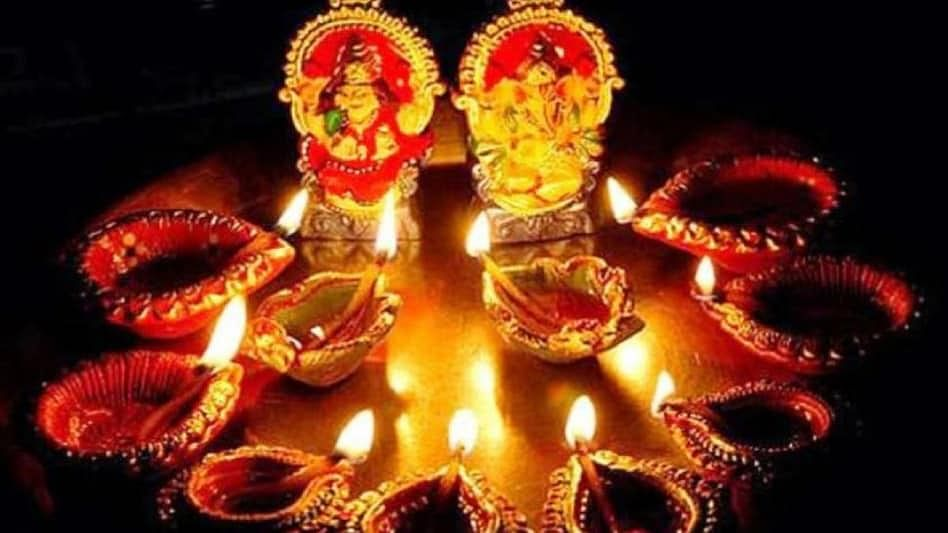 Diwali 2021 : दीपावली पर बन रहा चार ग्रहों का अत्यंत शुभ संयोग, जानें कब है दिवाली, पूजा का शुभ मुहूर्त