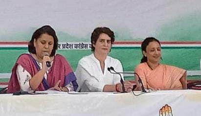 UP में 160 से अधिक सीटों पर महिलाओं को टिकट देगी कांग्रेस, प्रियंका गांधी ने इस फॉर्मूले का किया ऐलान