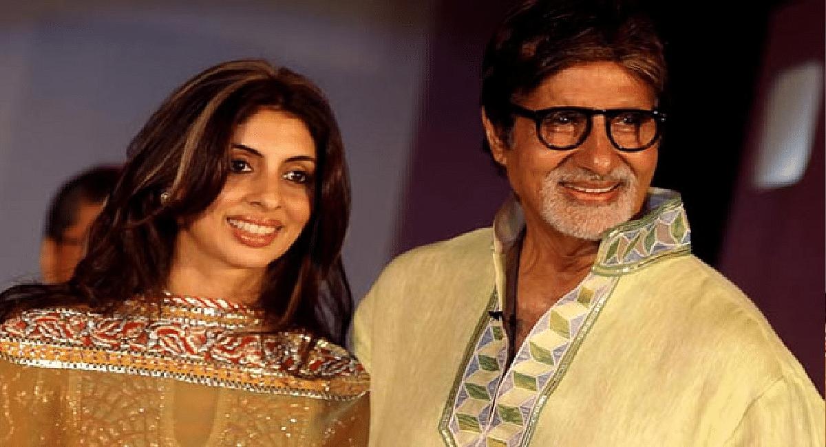 Amitabh Bachchan Birthday: अमिताभ बच्चन ने बर्थडे पर लिख दी अपनी गलत उम्र, बेटी श्वेता ने फिर ऐसे सुधारा