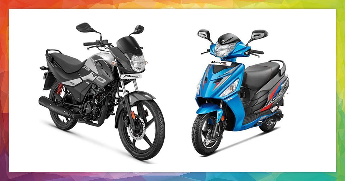 7 हजार रुपये देकर घर लाएं Hero MotoCorp का नया स्कूटर और बाइक