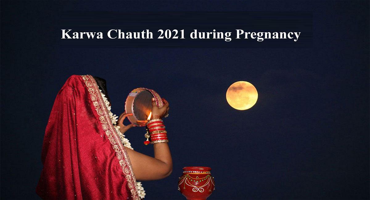 Karwa Chauth 2021 during Pregnancy : प्रेगनेंसी में ऐसे रखें करवा चौथ का व्रत, बरतें ये सावधानियां