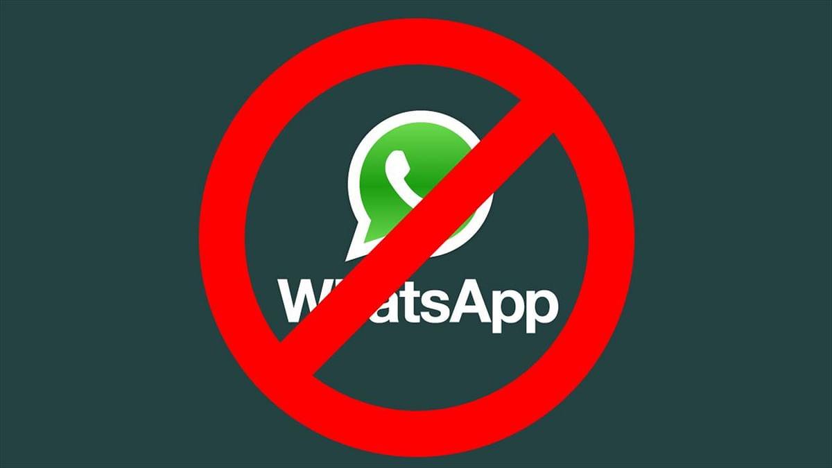 WhatsApp Support End : इन स्मार्टफोन्स पर नहीं चलेगा व्हाट्सऐप, चेक कर लें लिस्ट में कहीं आपका फोन तो नहीं