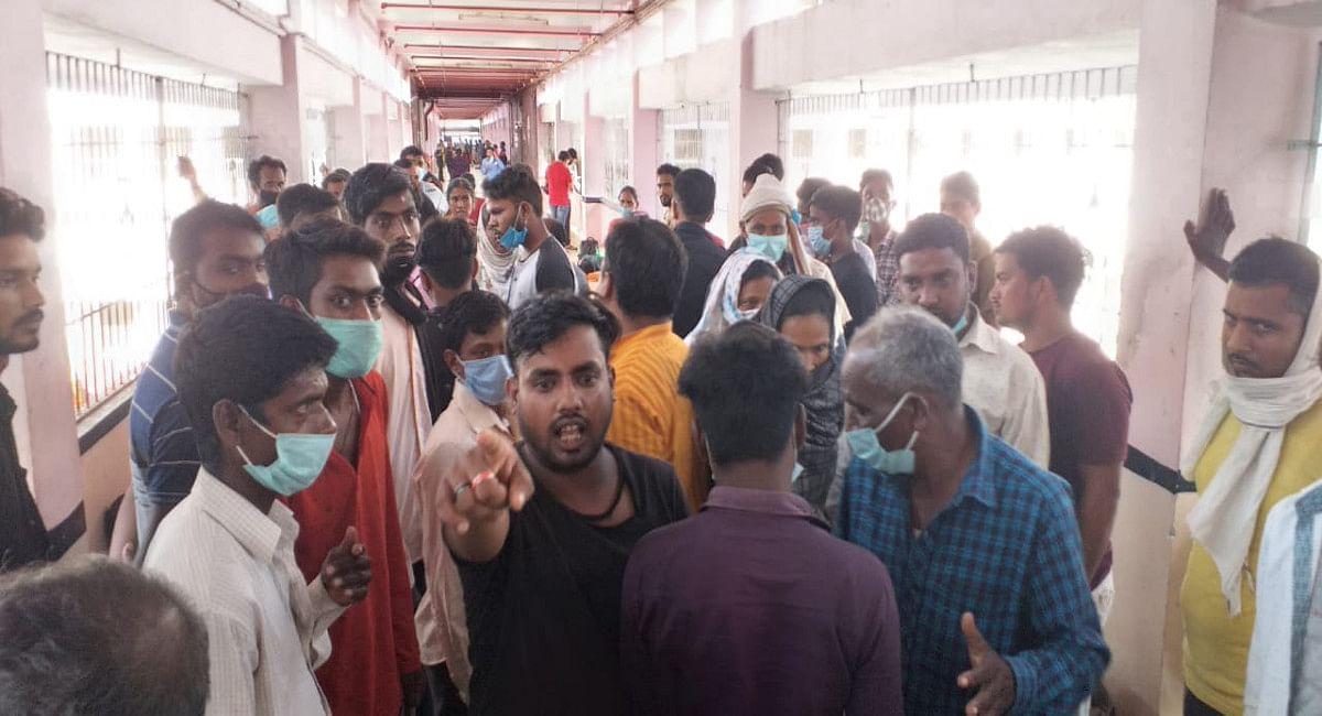 Jharkhand News: रिम्स में मरीज की मौत पर परिजनों का हंगामा, इलाज में लापरवाही का आरोप, गार्ड के साथ मारपीट