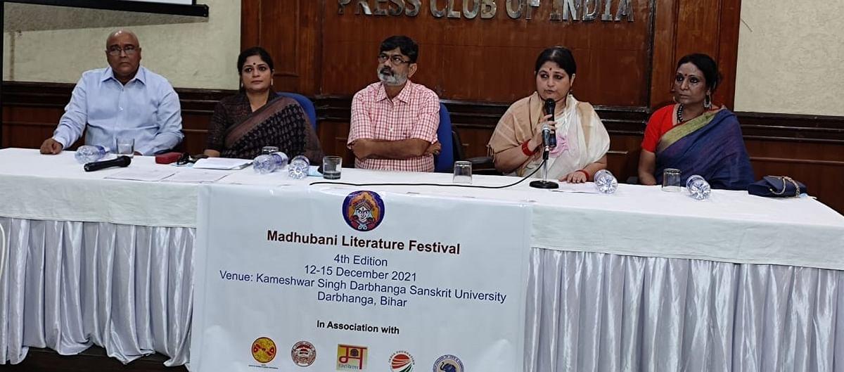12 दिसंबर से दरभंगा में होगा चौथा मधुबनी लिटरेचर फेस्टिवल, सीता पर रहेगा फोकस