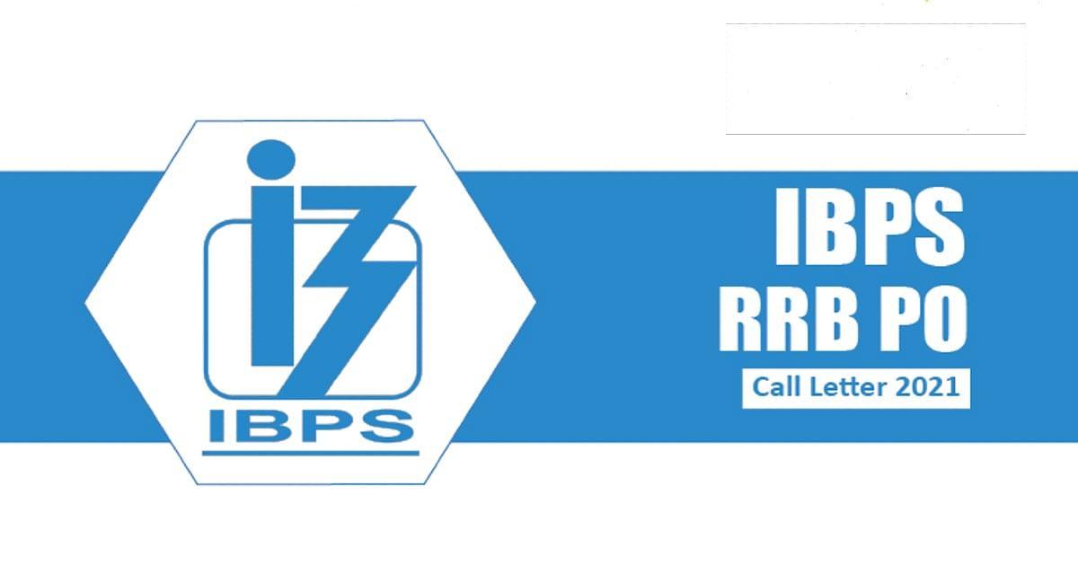 IBPS RRB Officer Interview Admit Card: आईबीपीएस ने जारी किया आरआरबी ऑफिसर के इंटरव्यू के लिए एडमिट कार्ड