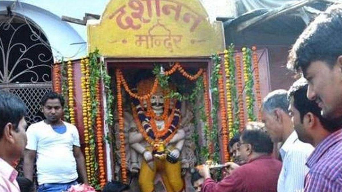 Kanpur News: सिर्फ विजयादशमी पर खुलता है उत्तर भारत का यह इकलौता रावण मंदिर, जानिए अनसुनी बातें