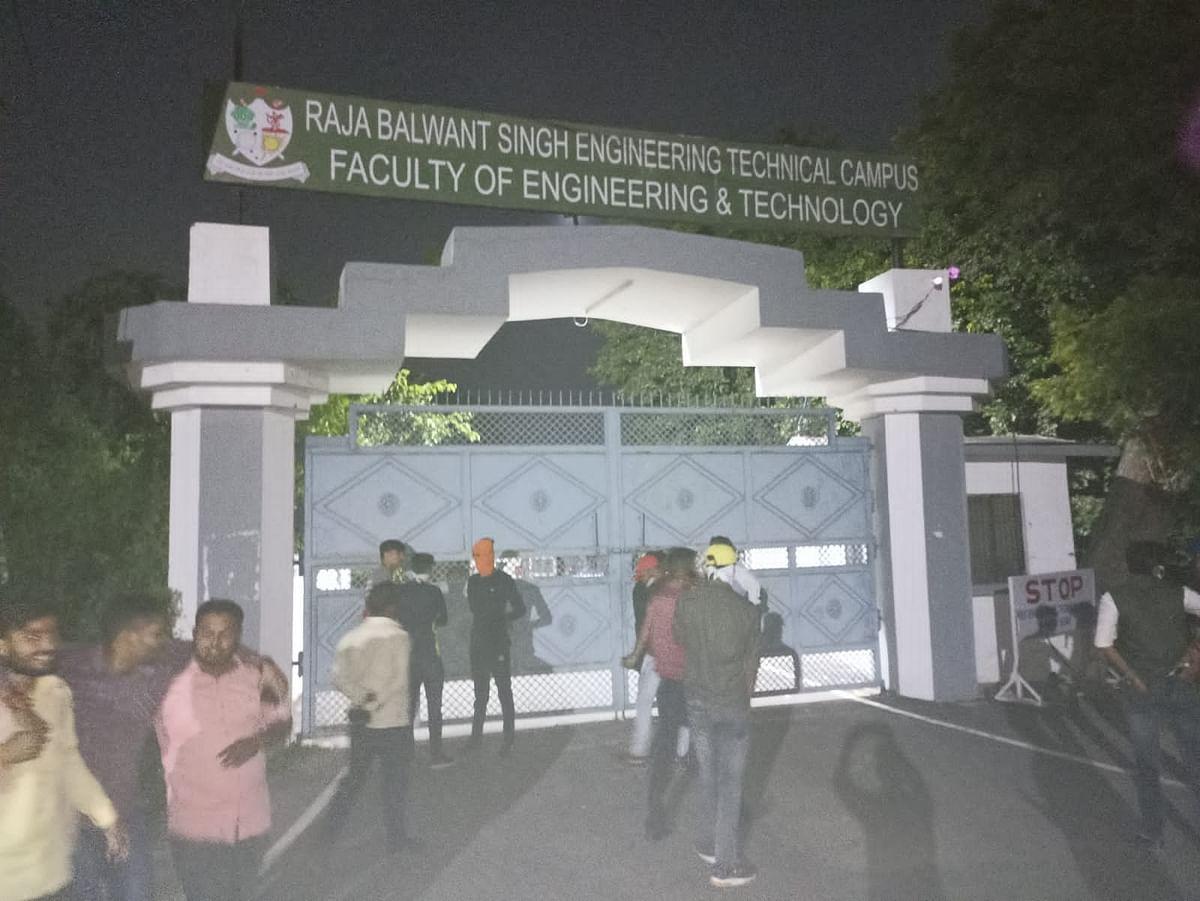 Agra News: अब आगरा में छात्रों ने लगाया 'पाकिस्तान जिंदाबाद' का नारा, तीन सस्पेंड