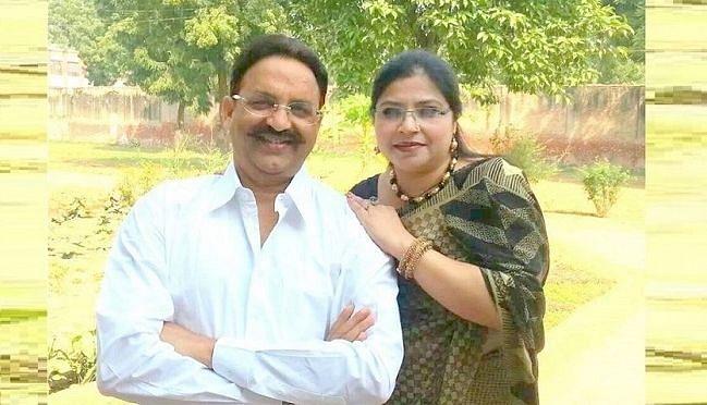 UP News: मुख्तार अंसारी और उनकी पत्नी की संपत्तियों का रिकॉर्ड नहीं! एसपी आजमगढ़ के पत्र से सियासी हड़कंप