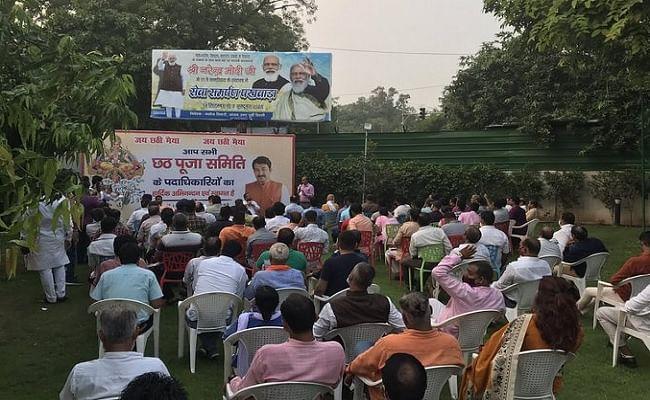 Chhath Puja 2021: दिल्ली में छठ पूजा के आयोजन पर प्रतिबंध के खिलाफ BJP का प्रदर्शन, मनोज तिवारी घायल