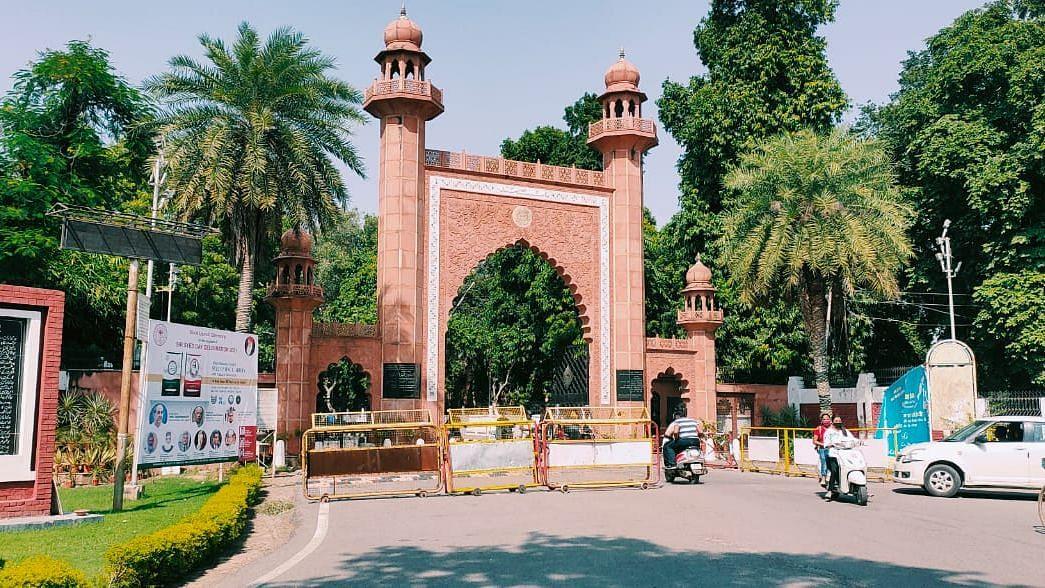 Aligarh News: वर्चुअल मोड में आयोजित किया गया AMU का सर सैयद डे, जानें कार्यक्रम में क्या रहा खास