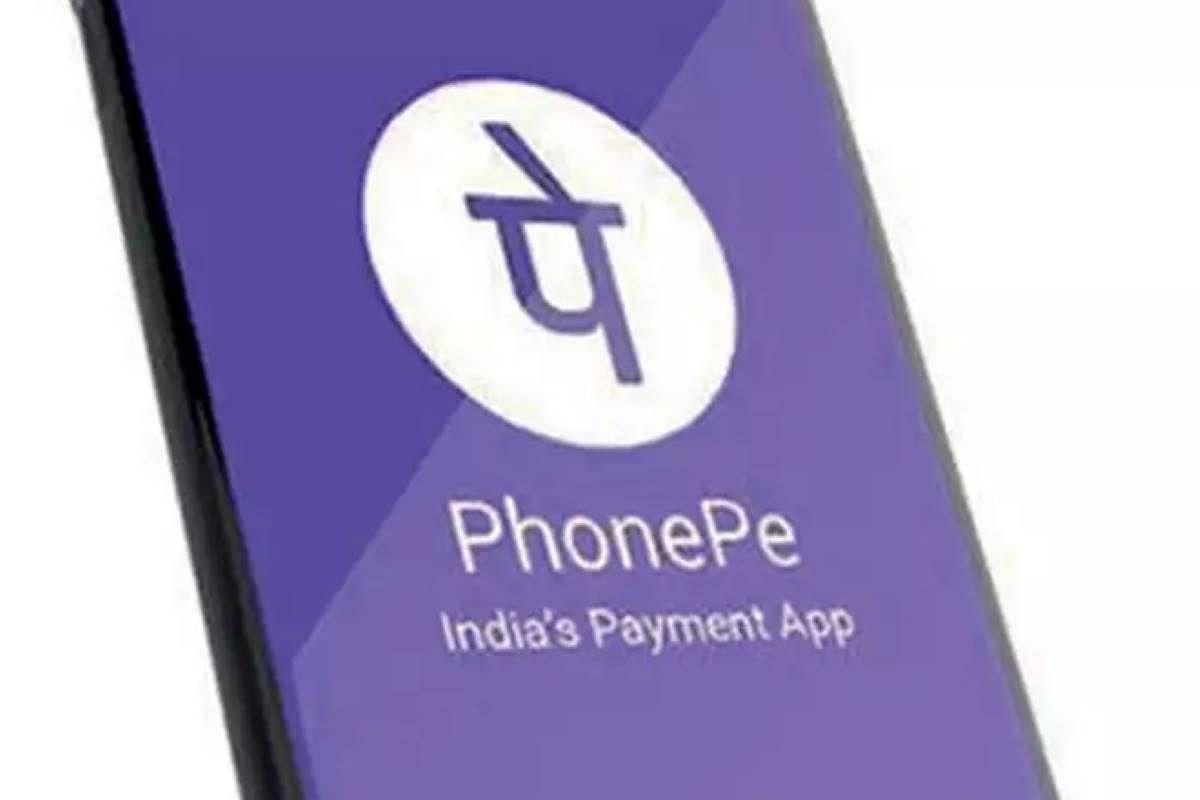 PhonePe ने शुरू किया ट्रांजैक्शन चार्ज, मोबाइल रिचार्ज पर देना होगा इतना पैसा