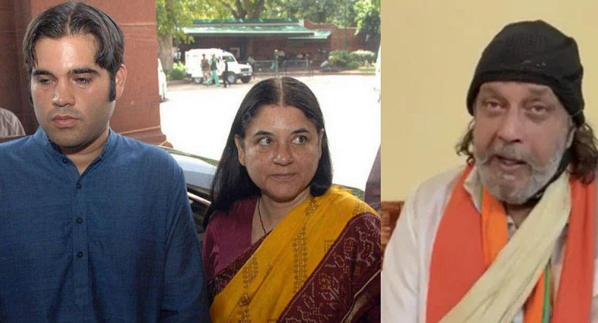 भाजपा की नयी कार्यकारिणी में मेनका-वरुण को नहीं मिली जगह, मिथुन चक्रवर्ती की हो गयी एंट्री
