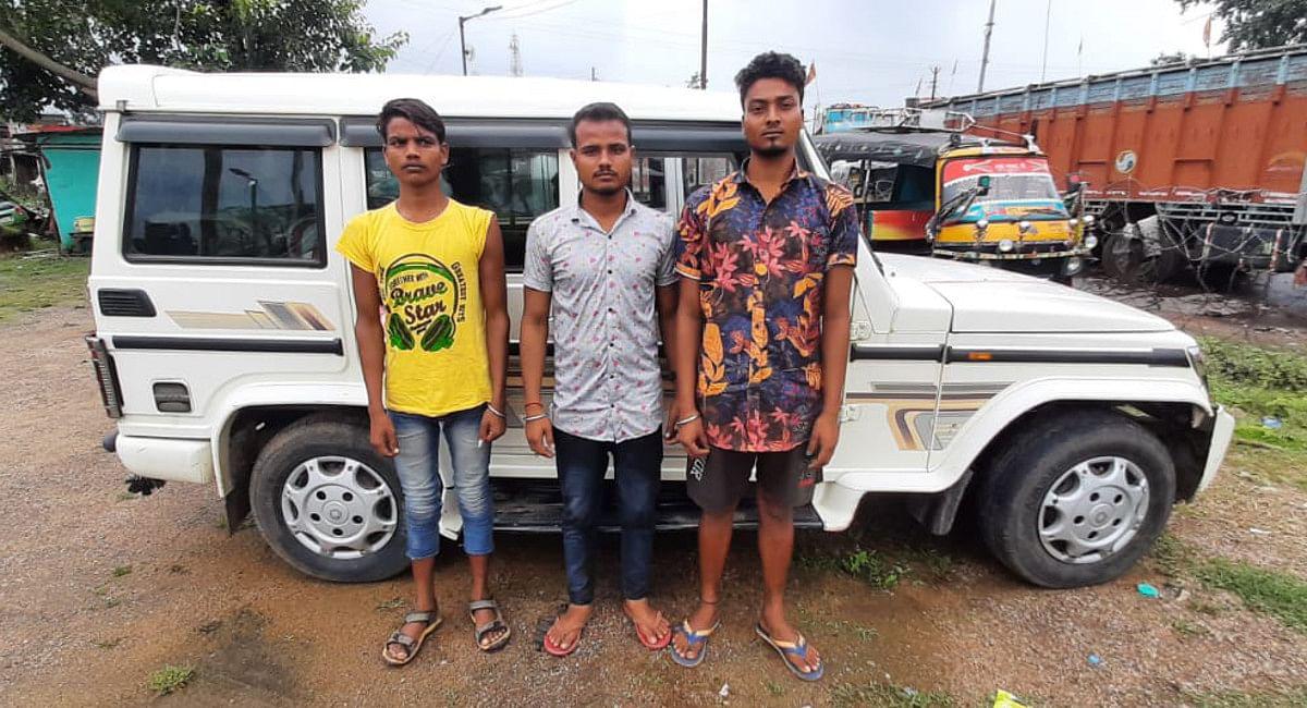 Jharkhand Crime News: गोड्डा की युवती को भगाकर ले जा रहे 3 युवक गिरफ्तार, गोवा ले जाने की थी योजना