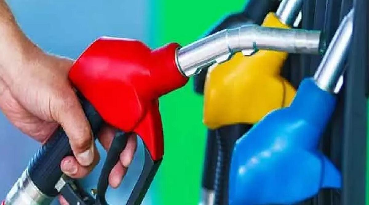 Petrol Diesel Price Today:  आज कितनी है पेट्रोल- डीजल की कीमत ?  जानें अपने शहर का भाव