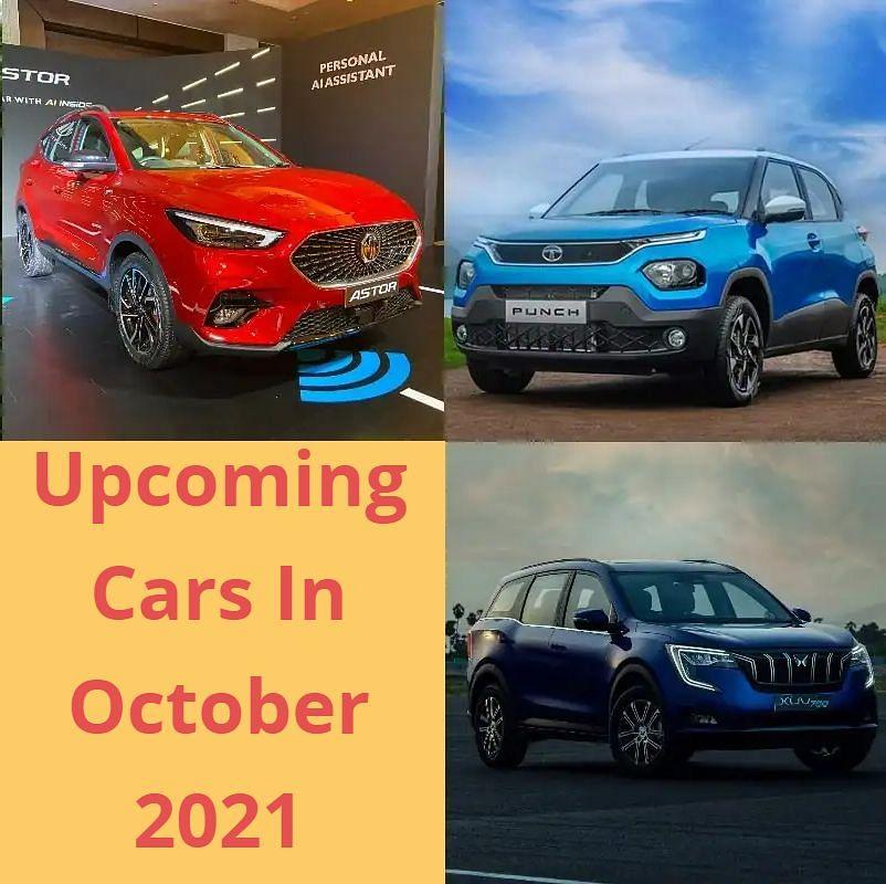 Tata Punch से लेकर Mahindra XUV700 तक, इस महीने लॉन्च होंगी ये गाड़ियां, देखें Pics