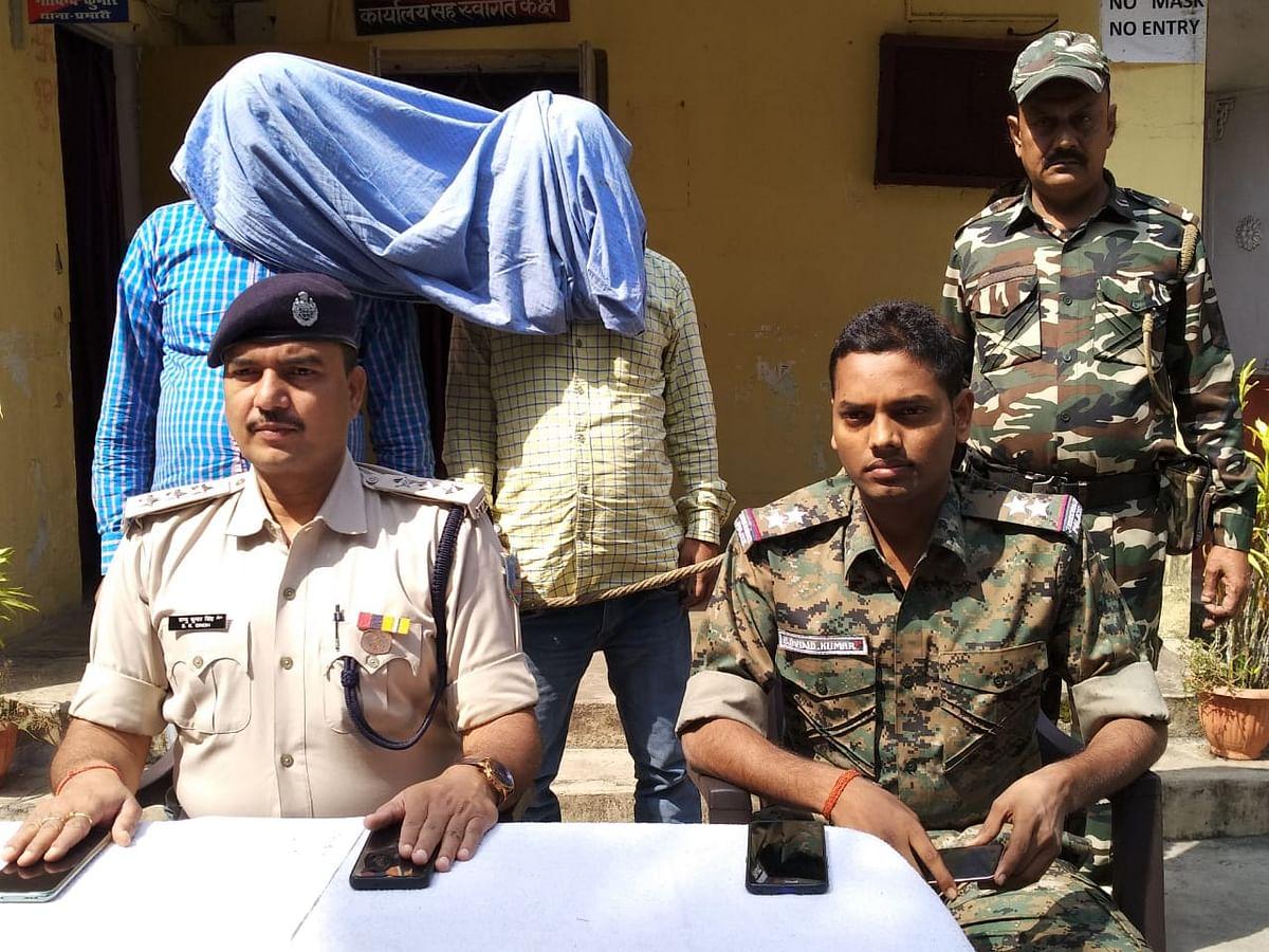 Jharkhand News : लेवी के लिए आगजनी व फायरिंग करने वाले जेजेएमपी के 2 उग्रवादियों को जेल