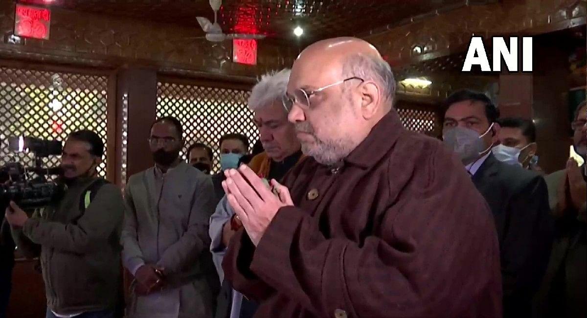 Jammu Kashmir : खीरभवानी मंदिर में अमित शाह ने की पूजा अर्चना, कश्मीरी पंडितों ने रखी ये मांग