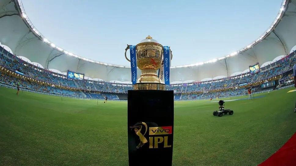 IPL की नयी टीम खरीदने के लिए इन कंपनियों में हुई टक्कर, जानिए किसने लगायी कितनी बोली