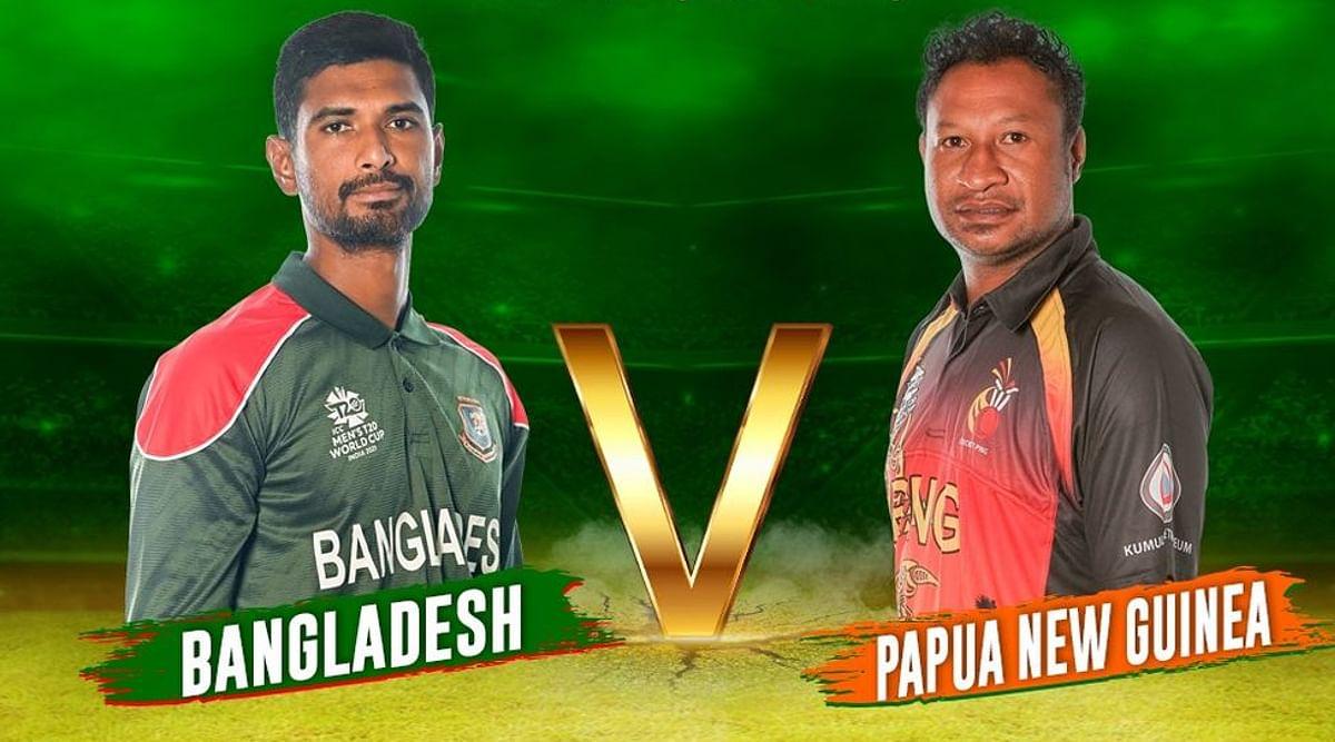 T20 World Cup 2021 BAN vs PNG LIVE: पापुआ न्यू गिनी को हराकर सुपर 12 में पहुंचना चाहेगी बांग्लादेश