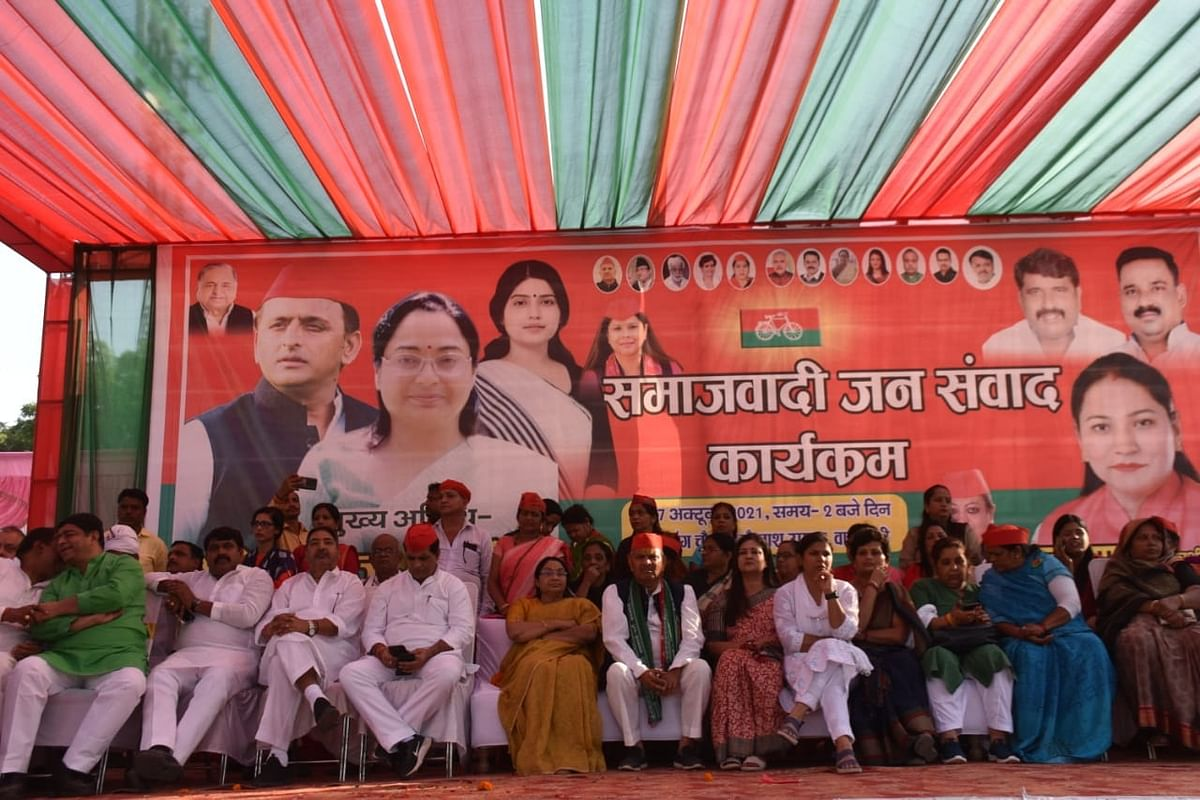 सपा महिला सभा की राष्ट्रीय अध्यक्ष ने BJP पर साधा निशाना, बताई फ्री वैक्सीनेशन की सच्चाई