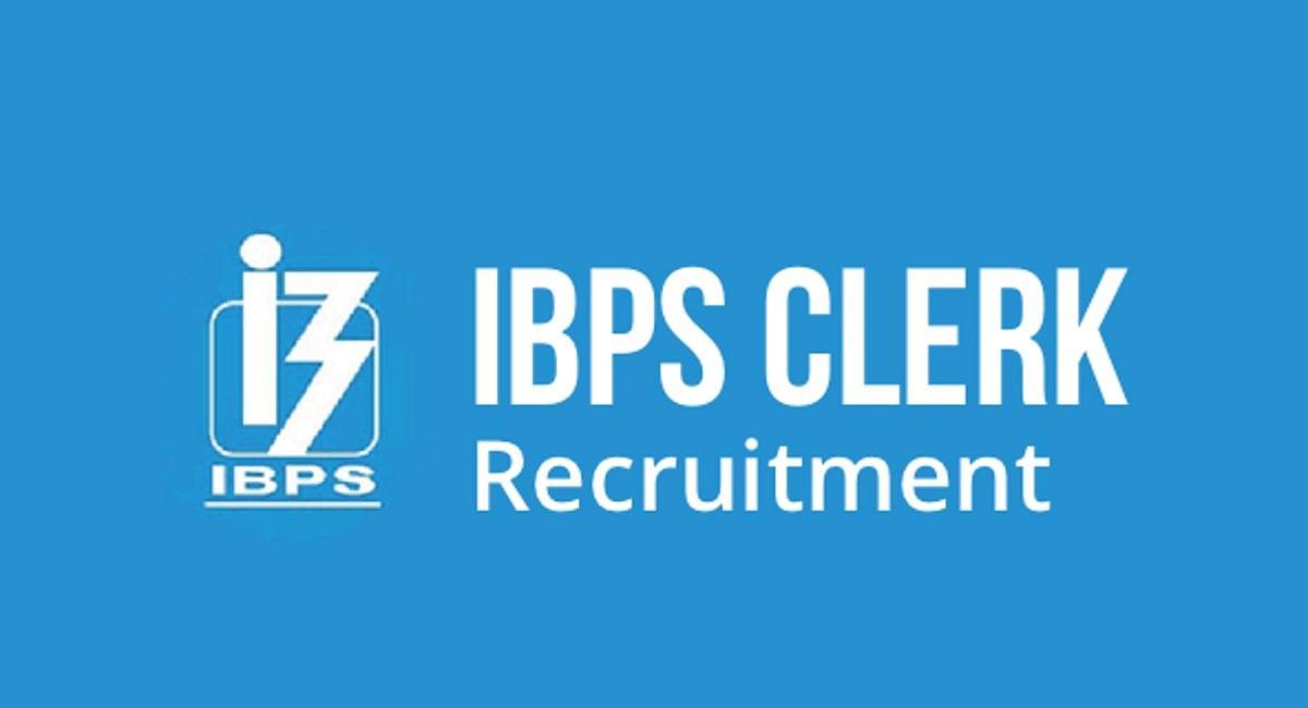 IBPS Clerk 2021:  आईबीपीएस क्लर्क के आवेदन की अंतिम तिथि नजदीक, ऐसे करें आवेदन