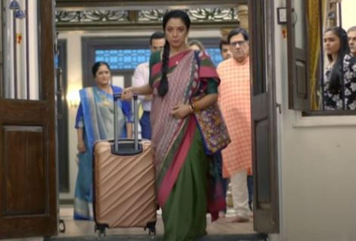 Anupamaa Spoiler Alert: अनुपमा ने अनुज के लिए छोड़ा वनराज का घर, शाह परिवार को लगेगा जबरदस्त झटका, देखें VIDEO