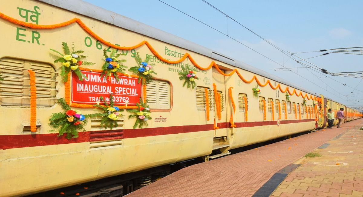 IRCTC/Indian Railways News: दुमका- हावड़ा स्पेशल एक्सप्रेस ट्रेन की मिली सौगात, जानें इसकी टाइम टेबल