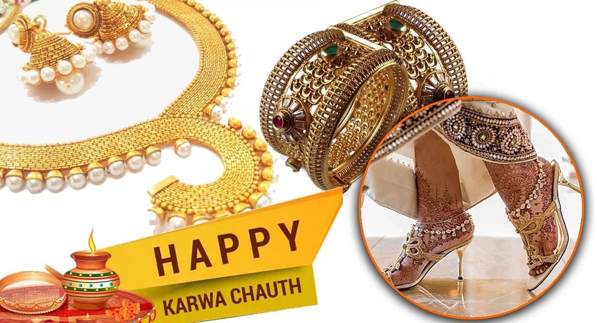 करवा चौथ Online Shopping : प्रेशियस ज्वेलरी पर 25% की छूट, ड्रेसेज, एक्सेसरीज, फुटवियर पर 80% तक डिस्काउंट