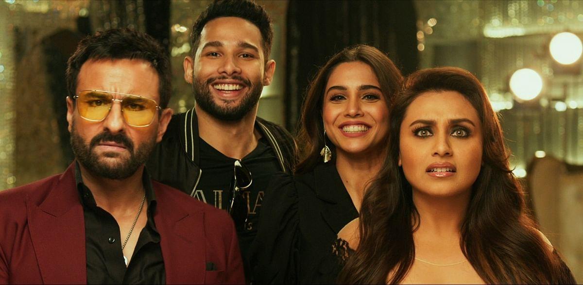 Bunty Aur Babli 2 का टीजर रिलीज, सैफ अली खान और रानी मुखर्जी का दिखा मस्तमौला अंदाज